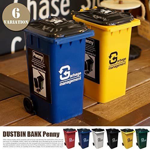 DUSTBIN BANK Penny