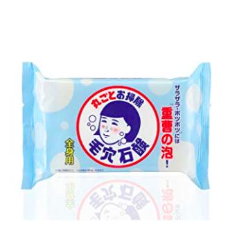 石澤研究所の石鹸