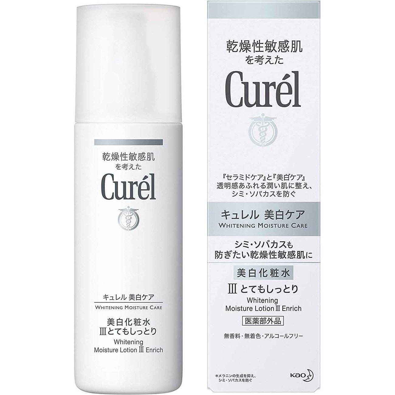 Curel(キュレル)美白化粧水