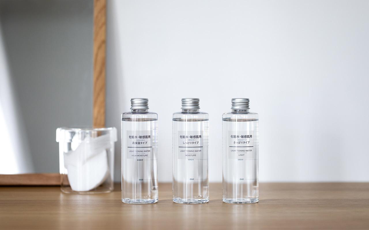 無印良品のテクスチャーの違う3つの敏感肌用化粧水