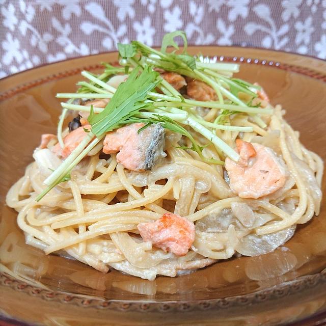 鮭と玉ねぎと舞茸と豆乳の最強クリームパスタのレシピ