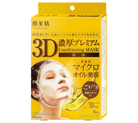 Kracie(クラシエ) 肌美精 3D濃厚プレミアムマスク