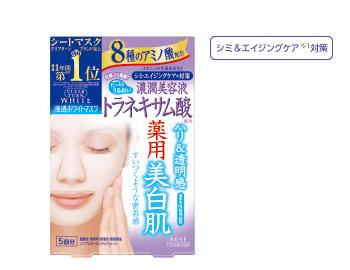 KOSE(コーセー) クリアターン ホワイトマスク(トラネキサム酸)