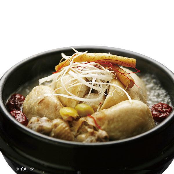KALDI カルディ マッスンブ サムゲタン(参鶏湯) 1kg
