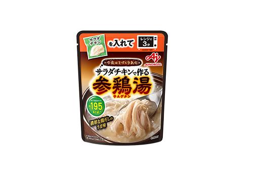 味の素 サラダチキンで作る参鶏湯 セブンイレブン限定