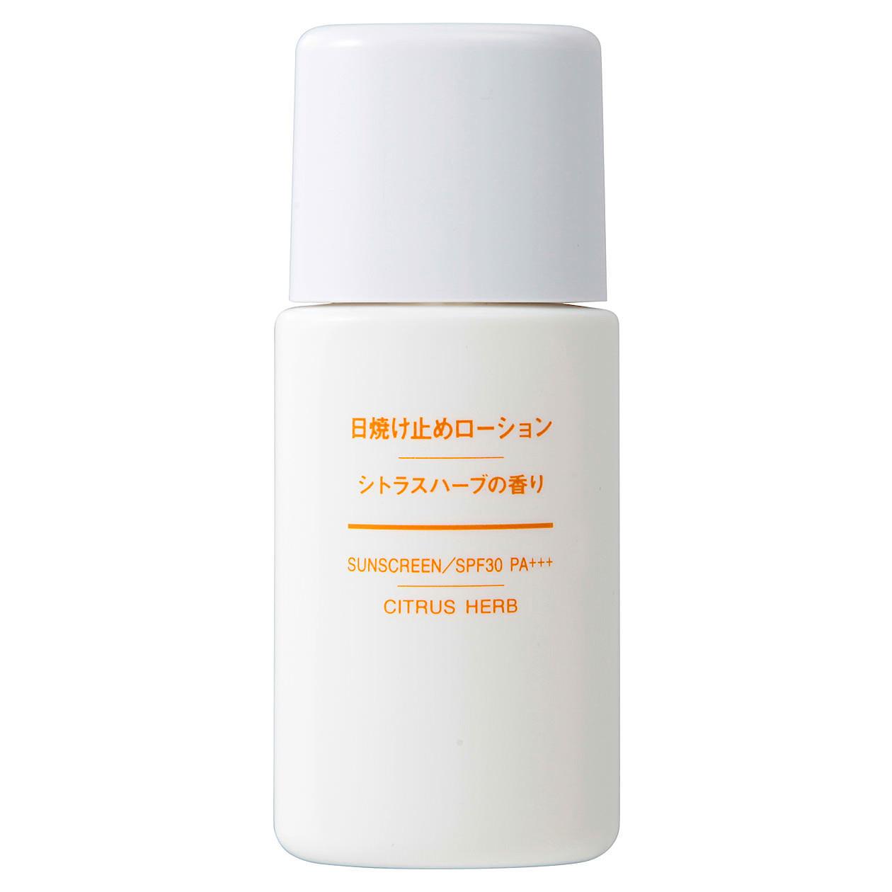 MUJI(無印良品) 日焼け止めローション シトラスハーブの香り