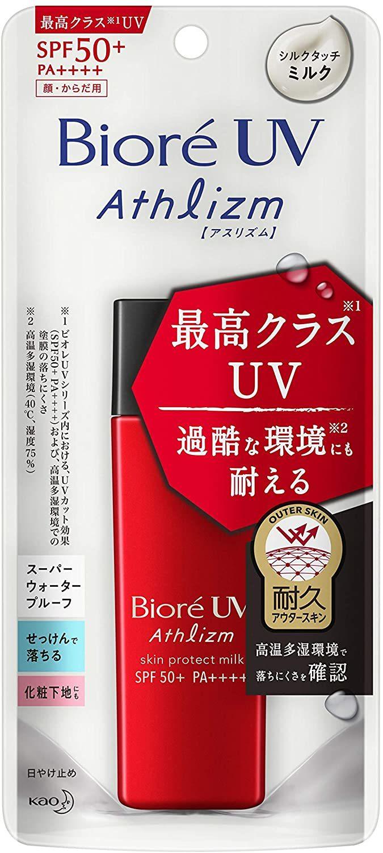 Biore(ビオレ) UV アスリズム スキンプロテクトエッセンス