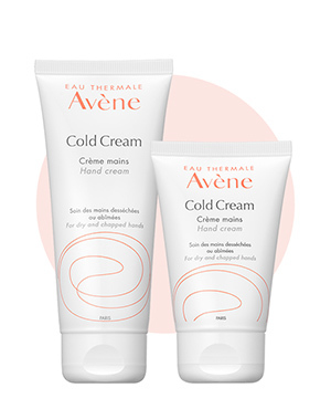 Avene(アベンヌ) 薬用ハンドクリーム