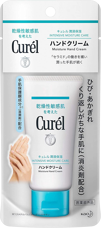 Curel(キュレル) ハンドクリーム