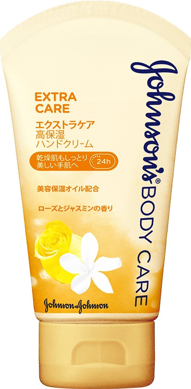 Johnson body care(ジョンソンボディケア) エクストラケア 高保湿 ハンドクリーム