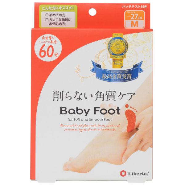 BabyFoot60分タイプ