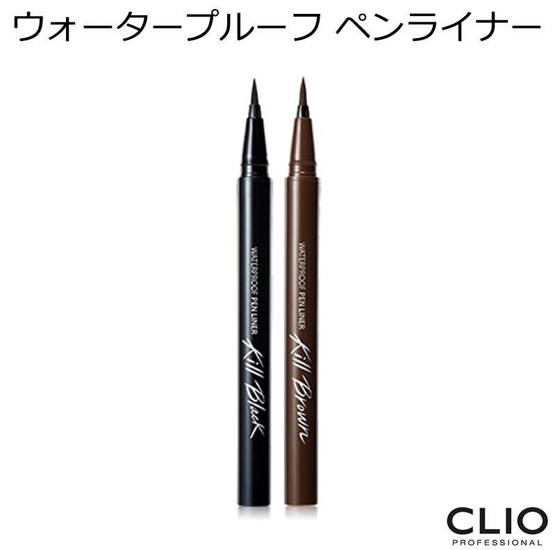 CLIO(クリオ)ウォータープルーフ ペン ライナー