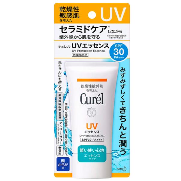 Curel(キュレル) UVエッセンスの写真