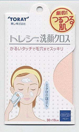 トレシーの洗顔クロス