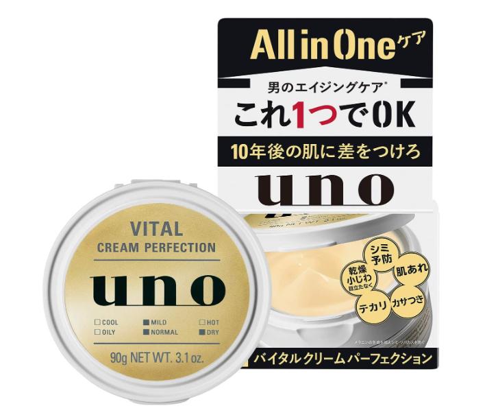 UNO(ウーノ) バイタルクリームパーフェクション