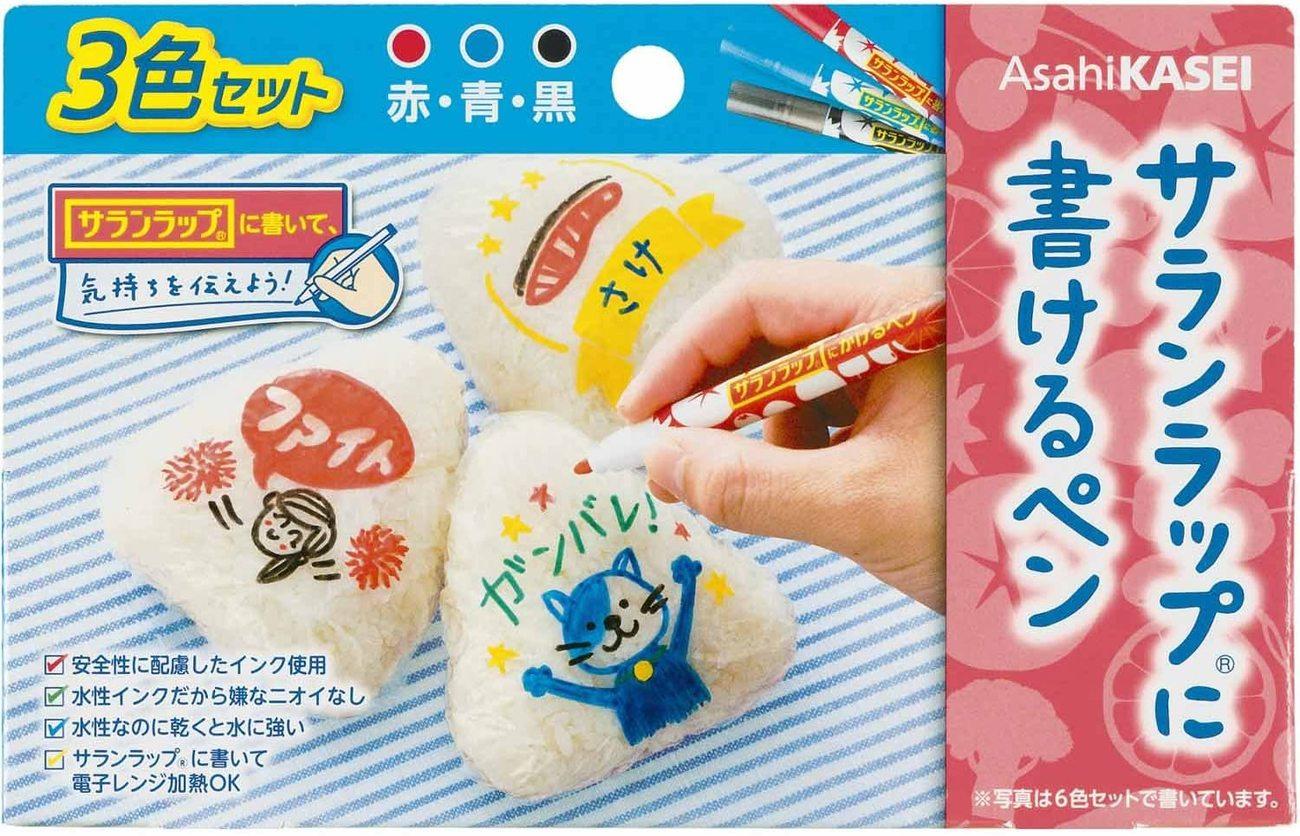 旭化成ホームプロダクツ サランラップに書けるペン3色セット