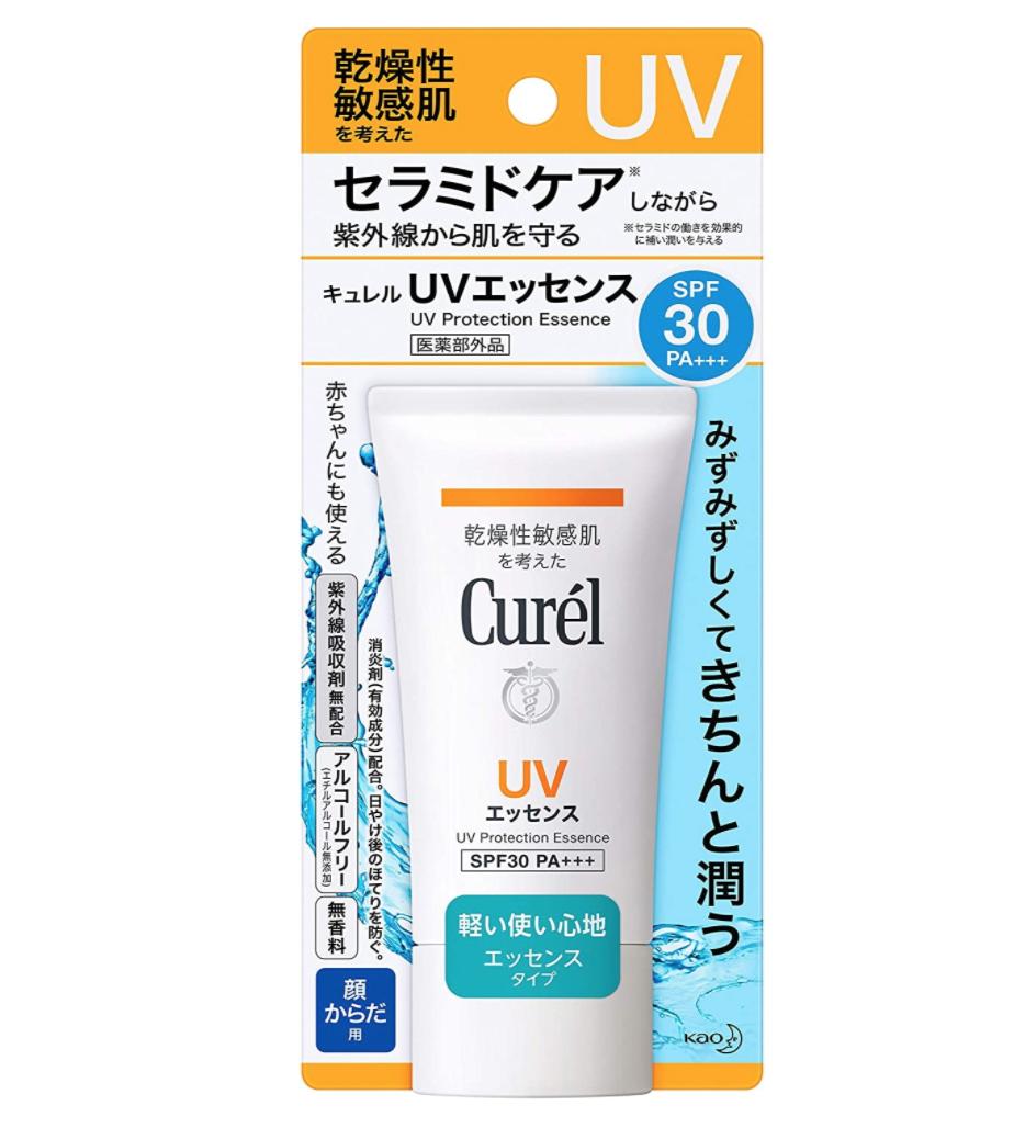 CurelUVエッセンス