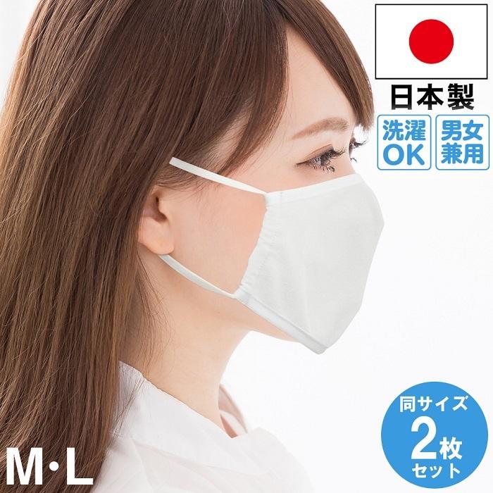 ETCETRA 日本製 洗えるマスク