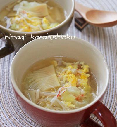 たけのこと春キャベツの中華風卵とじスープのレシピ