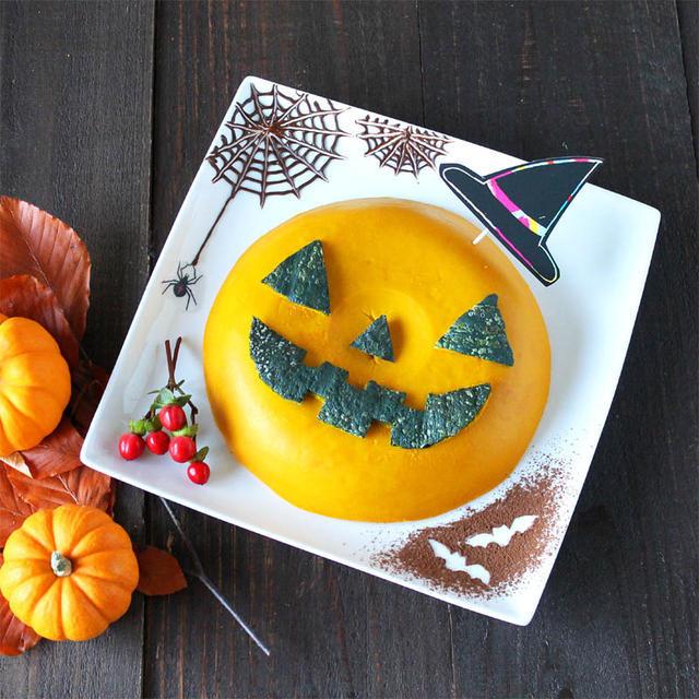 炊飯器で簡単ハロウィンかぼちゃプリンケーキのレシピ