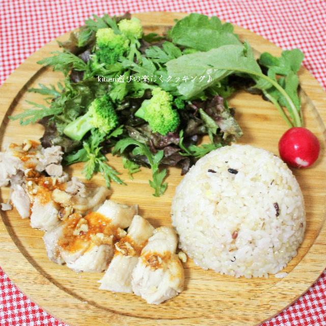 炊飯器で簡単 ナッツで健康パワーアップのシンガポールライスのレシピ