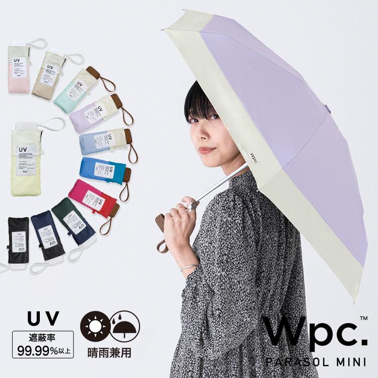 Wpc.(ワールドパーティー) 日傘  晴雨兼用 折りたたみ傘 遮光切り継ぎタイニー
