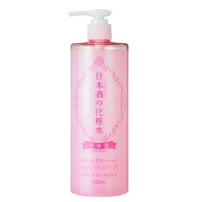 菊正宗の化粧水