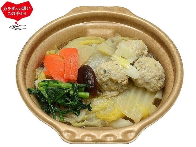 セブンイレブン 1/2日分の野菜!だし香る鶏団子鍋