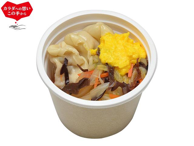 セブンイレブン お肉の旨味!餃子と野菜の中華スープ