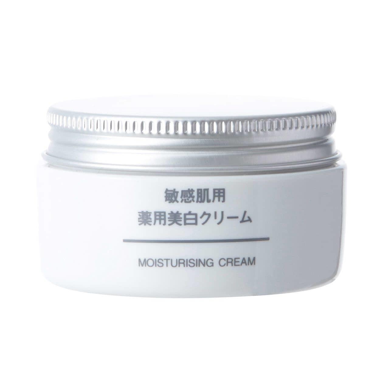 MUJI(無印良品) 敏感肌用薬用美白クリーム