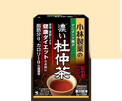 小林製薬(こばやしせいやく) 小林製薬の濃い杜仲茶