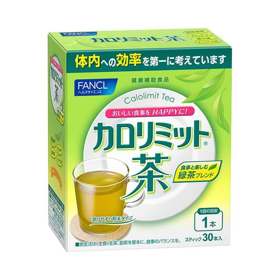 FANCL(ファンケル) カロリミット茶