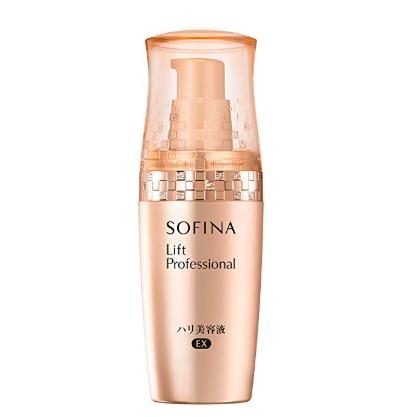 ソフィーナの美容液