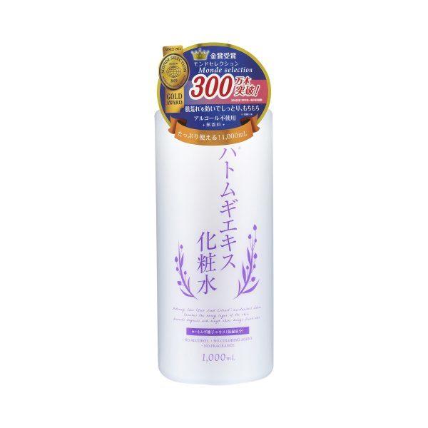 プラチナレーベルの「ハトムギ化粧水」