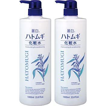 麗白の「ハトムギ化粧水」
