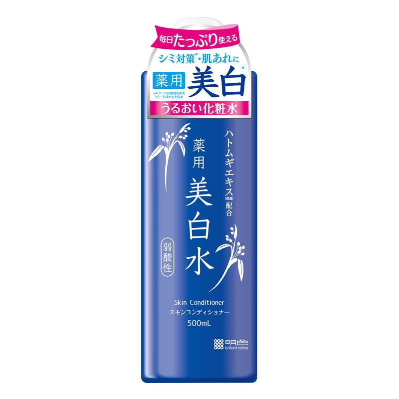 明色化粧品の「雪澄 薬用美白水」