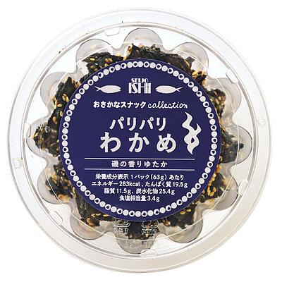 成城石井 おさかなスナックコレクション パリパリわかめ 63g