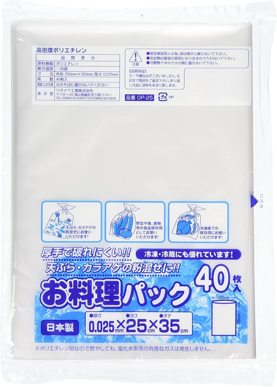ワタナベ工業 ポリ袋 お料理パック 40枚入