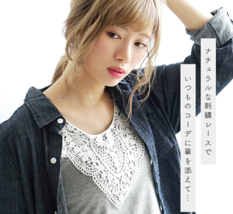 イーザッカマニアストアーズ Embroidery Lace