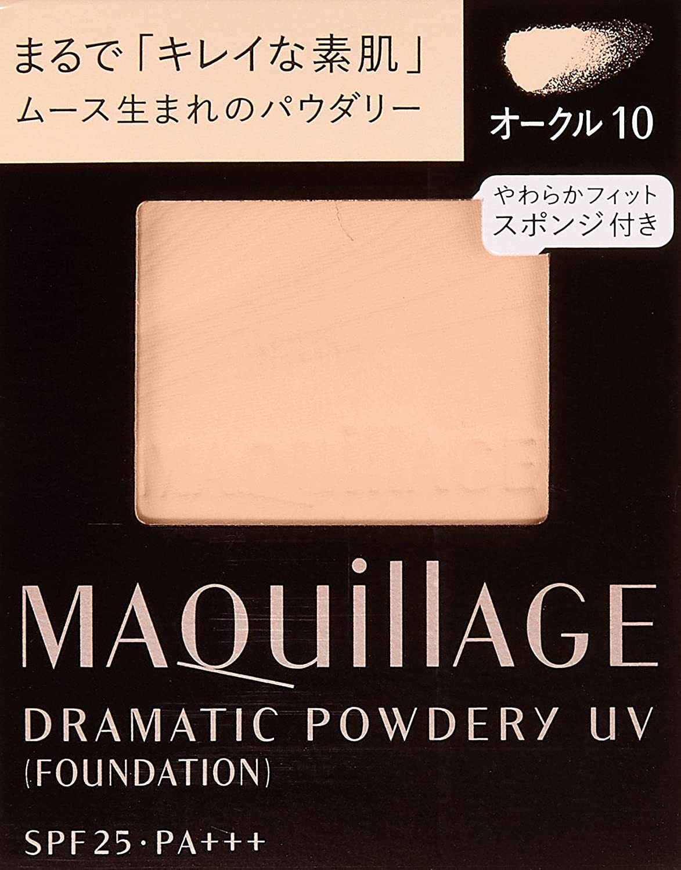 MAQUILLAGE(マキアージュ):ドラマティックパウダリーUV