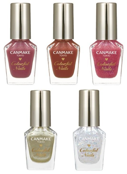CANMAKE(キャンメイク) カラフルネイルズ