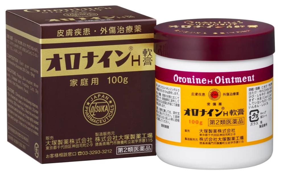 【第2類医薬品】オロナインH軟膏の写真