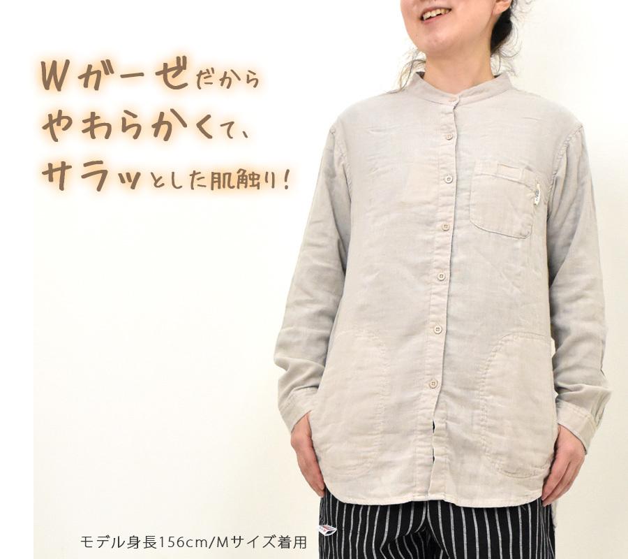 Wガーゼシャツを使った農作業の服装