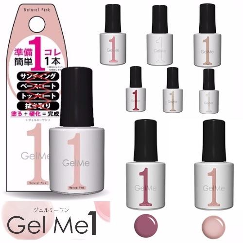 GelMe1