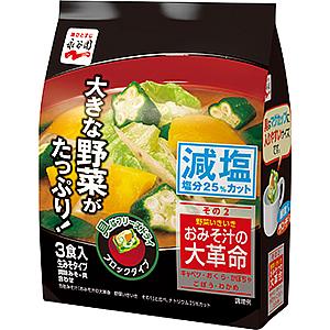 永谷園 おみそ汁の大革命 野菜いきいき その2 減塩