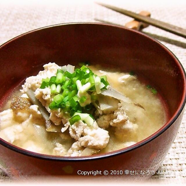 出汁いらず!鶏ごぼうとくずし豆腐のお味噌汁のレシピ
