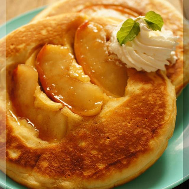 キャラメルりんごのパンケーキのレシピ