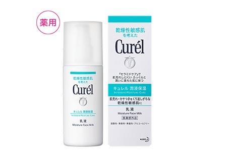 Curel キュレル 乳液