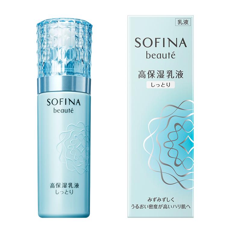 SOFINA beaute ソフィーナ ボーテ 高保湿乳液
