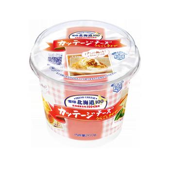雪印メグミルク 雪印北海道100 カッテージチーズ うらごしタイプ